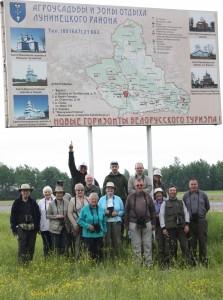 62 Belarus 2013